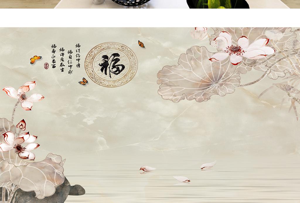 中式荷花福字背景墙图片