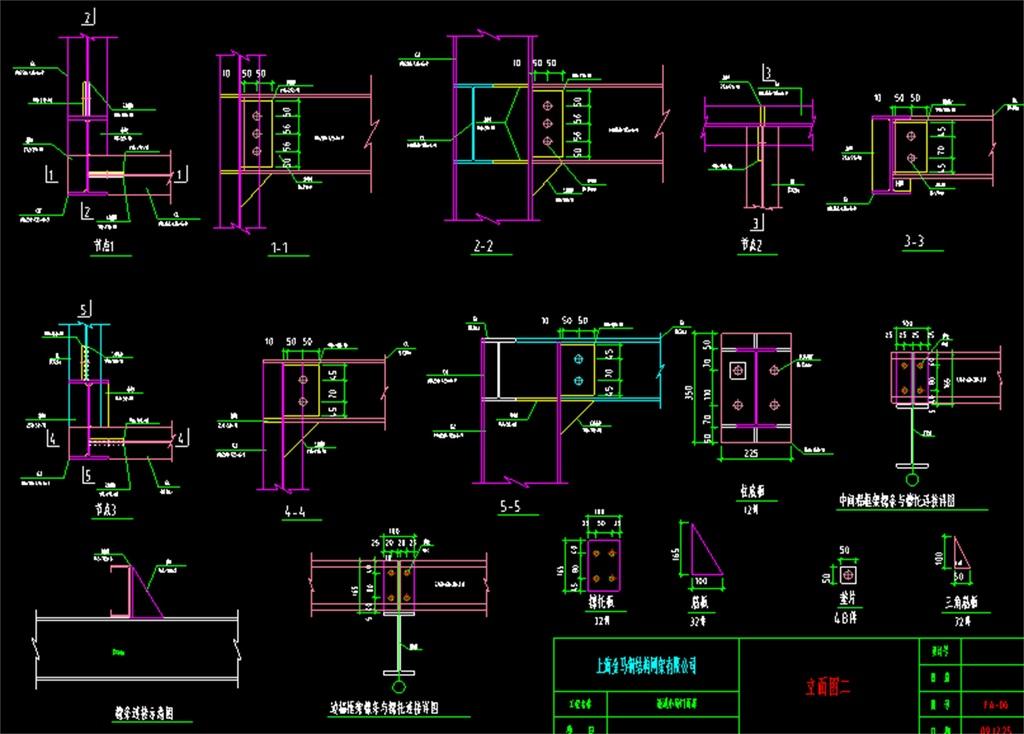 我图网提供精品流行菜市场钢结构CAD建筑施工图素材下载,作品模板源文件可以编辑替换,设计作品简介: 菜市场钢结构CAD建筑施工图,,使用软件为 AutoCAD 2006(.dwg) 某市场施工图 菜市场施工图 市场CAD 市场钢结构施工图 菜市场CAD结构建筑图 菜市场CAD建筑图 菜市场CAD结构设计 菜市场CAD装修设计图 钢结构 菜市场 施工图 建筑施工图