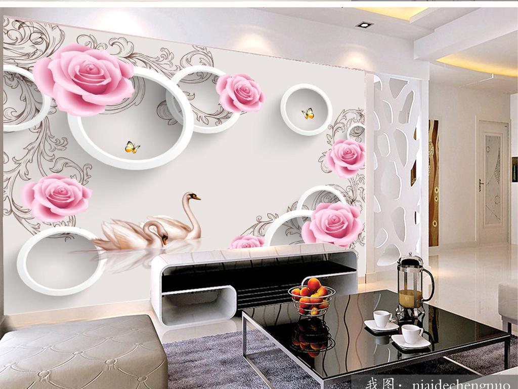 艺术玻璃电视背景墙欧式电视背景墙中式电视背景墙