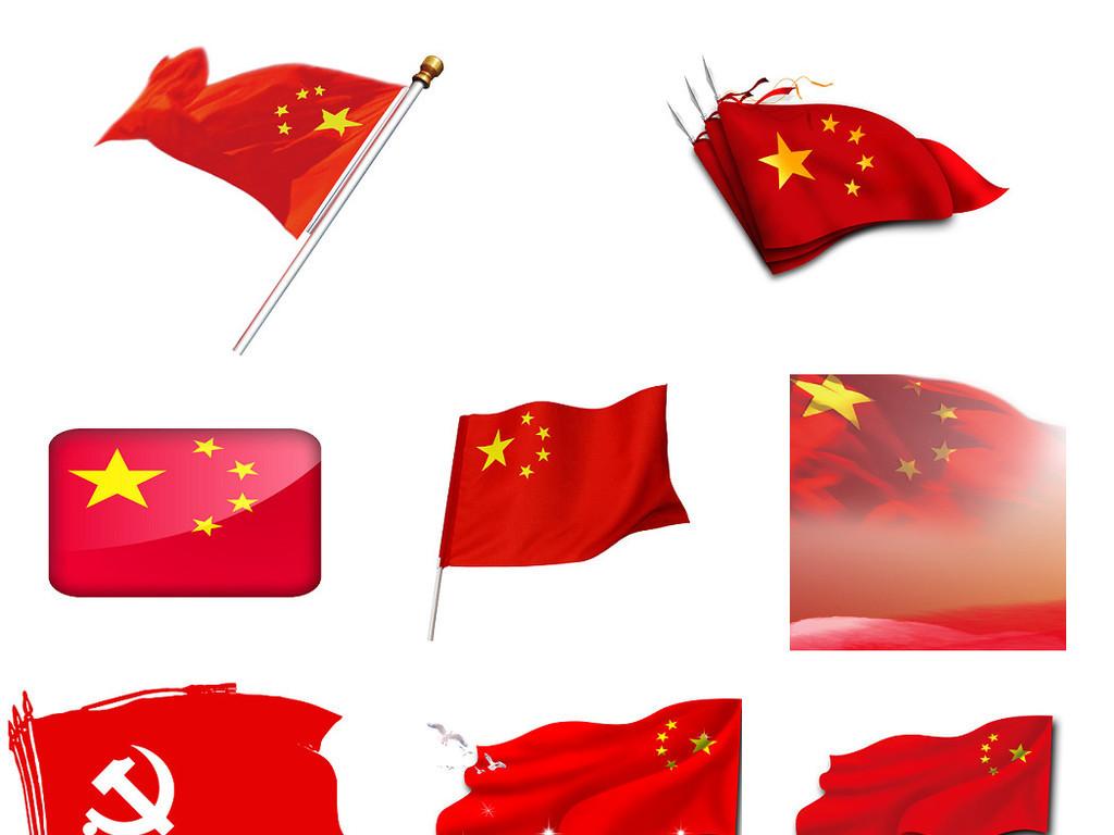 五星红旗免抠png海报设计素材2