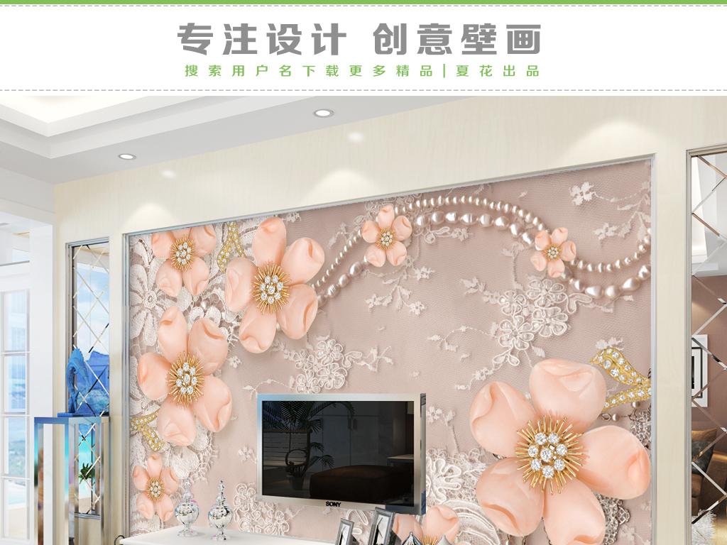 背景墙|装饰画 电视背景墙 珠宝背景墙 > 粉红色蕾丝钻石花朵珠宝背景
