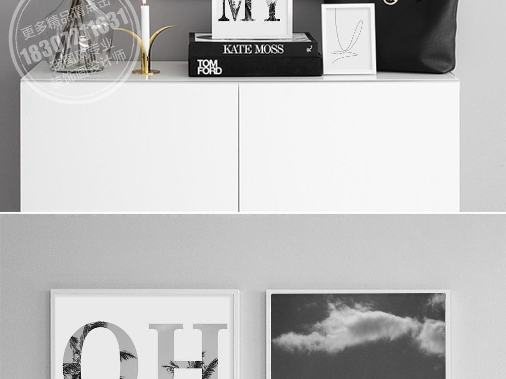 欧式简约黑白风景英文创意组合四联无框画