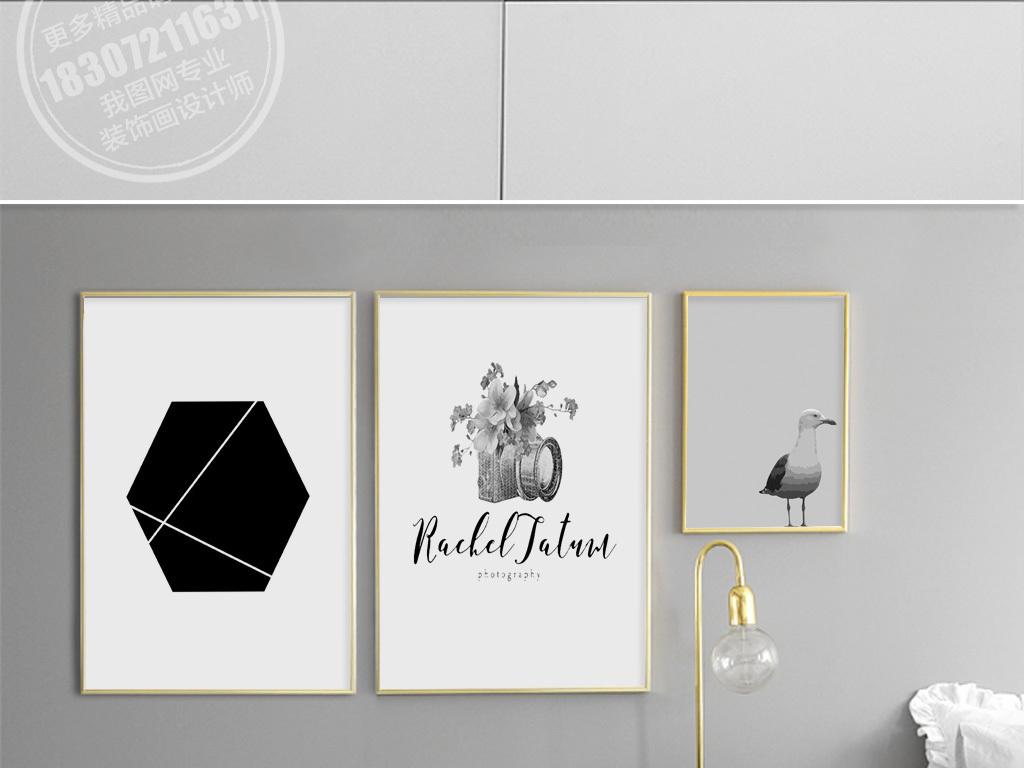 欧式简约黑白风景创意组合四联无框画
