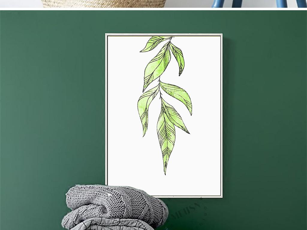装饰画 北欧装饰画 植物花卉装饰画 > 现代简约手绘绿叶无框装饰画