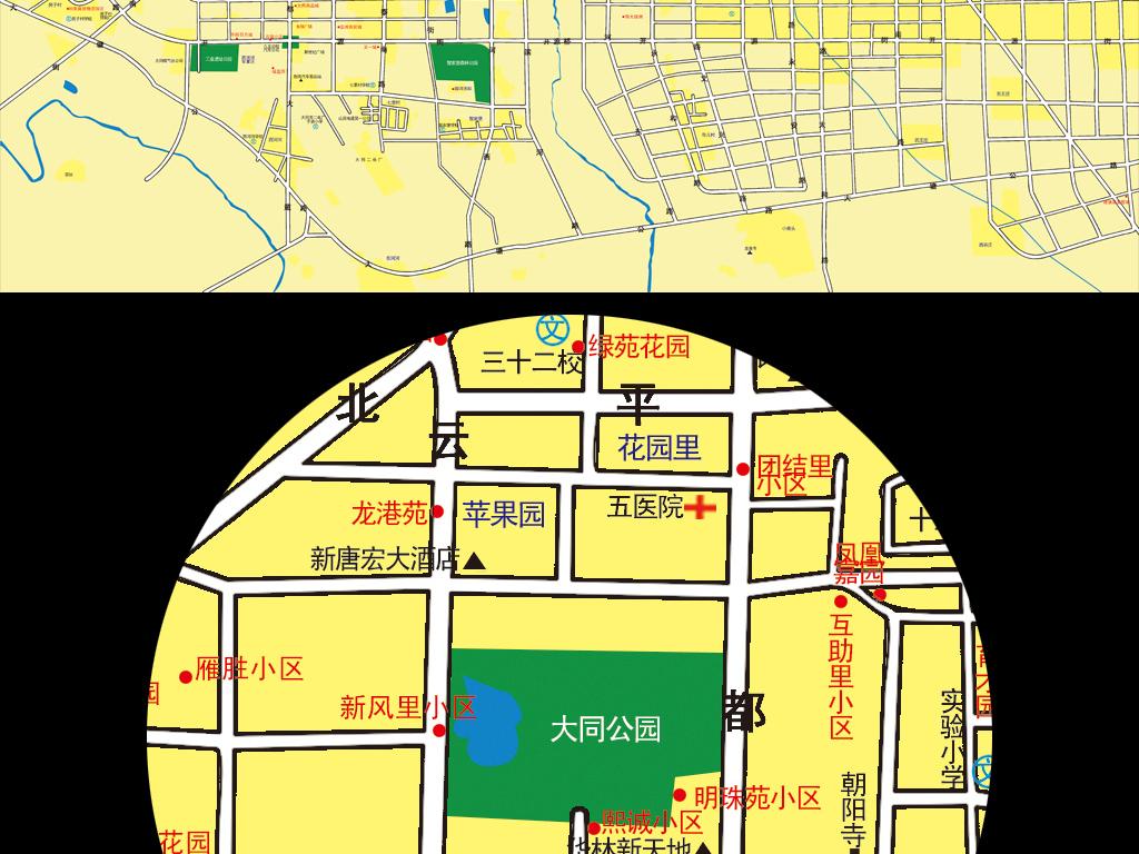 大同市地图高清版大图