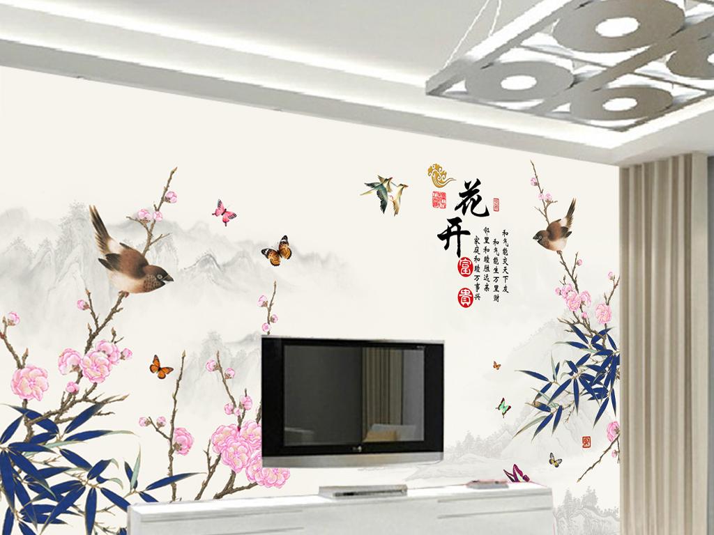 山水画国蝴蝶花开富贵瓷砖家和富贵中式富贵花开中式