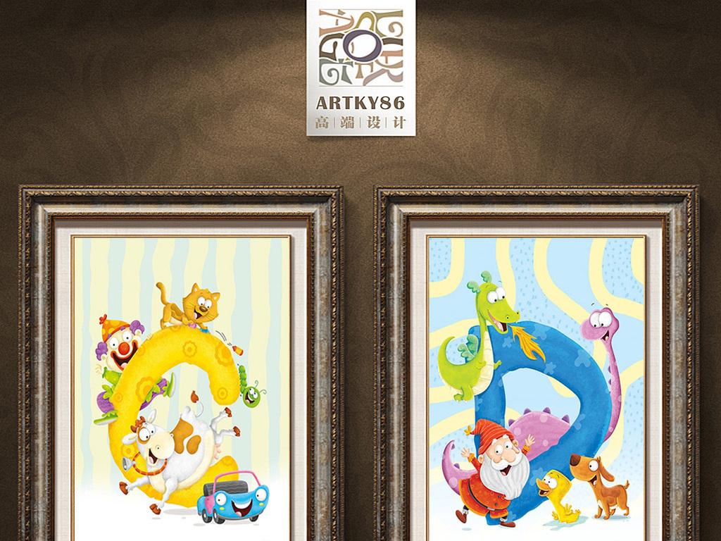 儿童装饰画字母动物装饰画