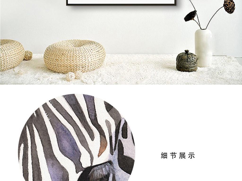 时尚简约斑马条纹动物格调无框画