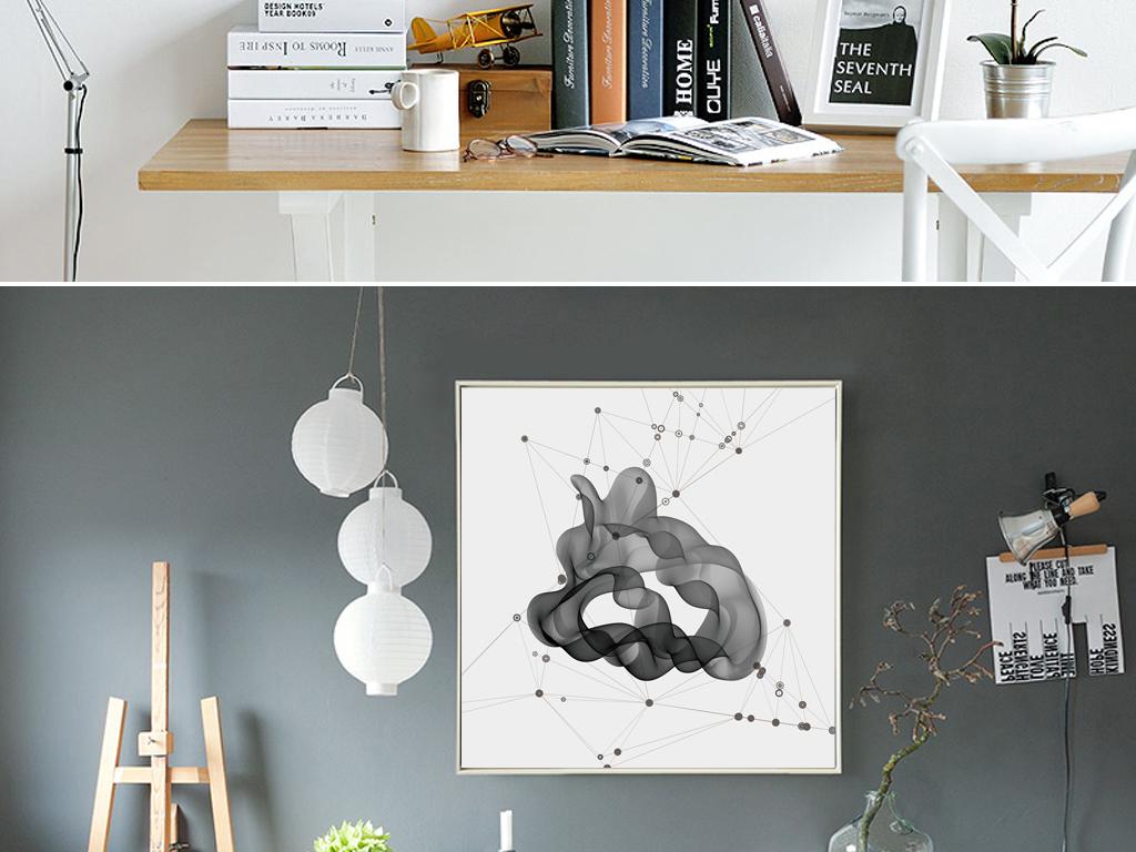 人物黑白卡通黑白格子黑白条纹黑白装饰画卡通黑白画