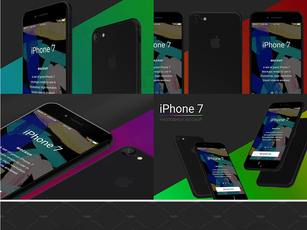 全套黑色苹果iphone7智能