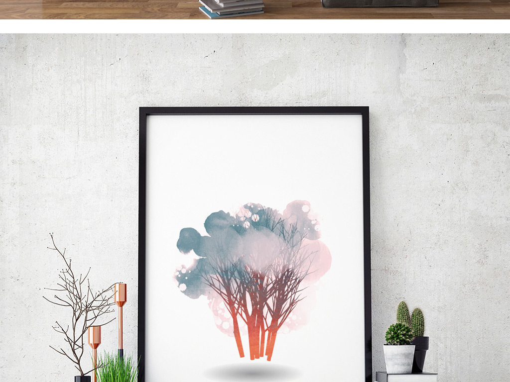 北欧风格抽象手绘树