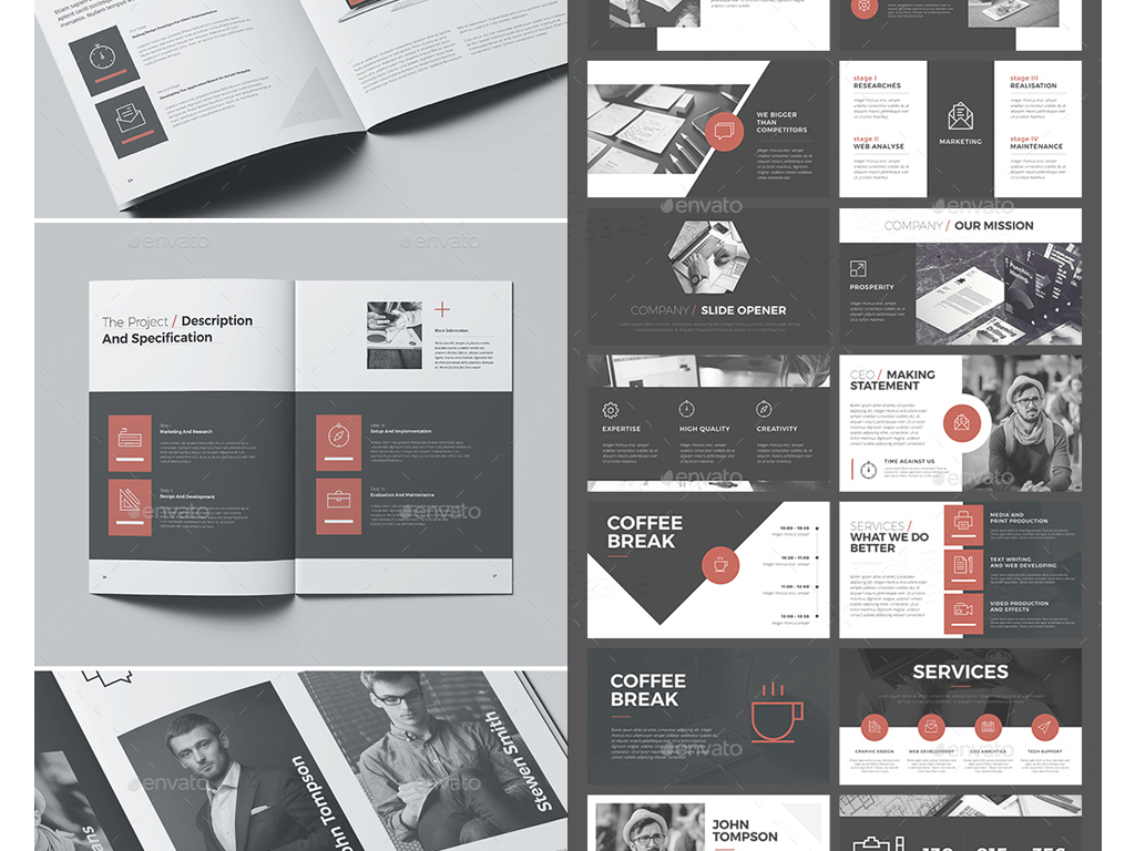设计作品简介: 商业提案计划报告模板doc/pdf/id
