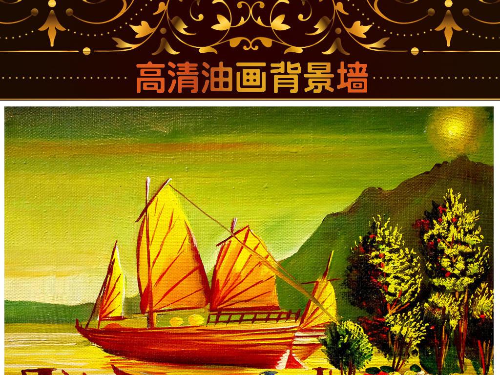 手绘金银岛油画背景墙