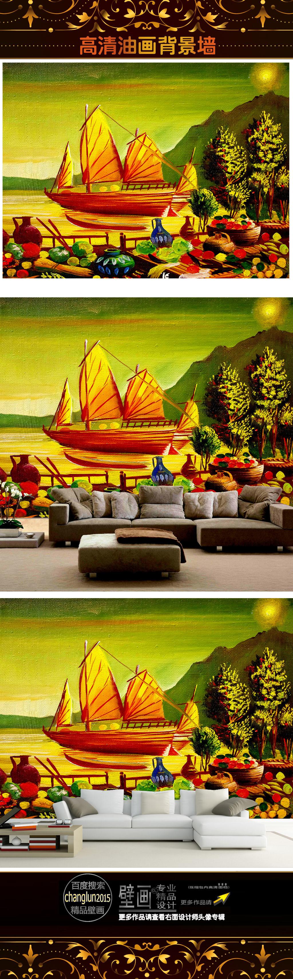 背景墙|装饰画 电视背景墙 油画|立体油画电视背景墙 > 手绘金银岛