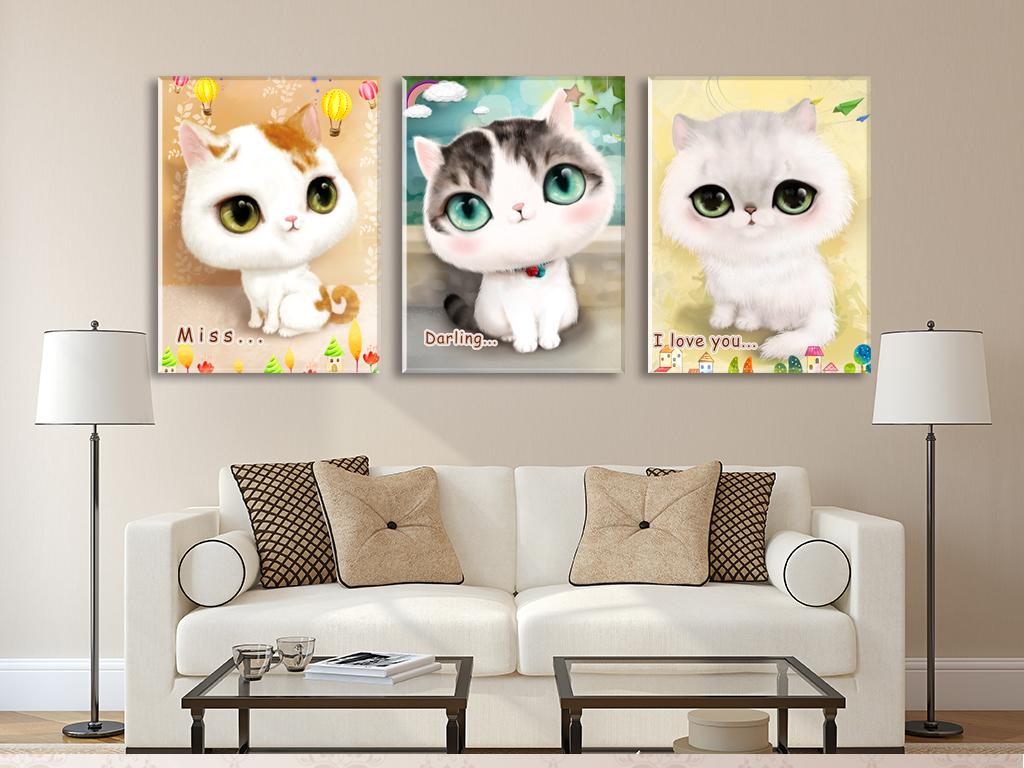 可爱卡通手绘猫咪无框画