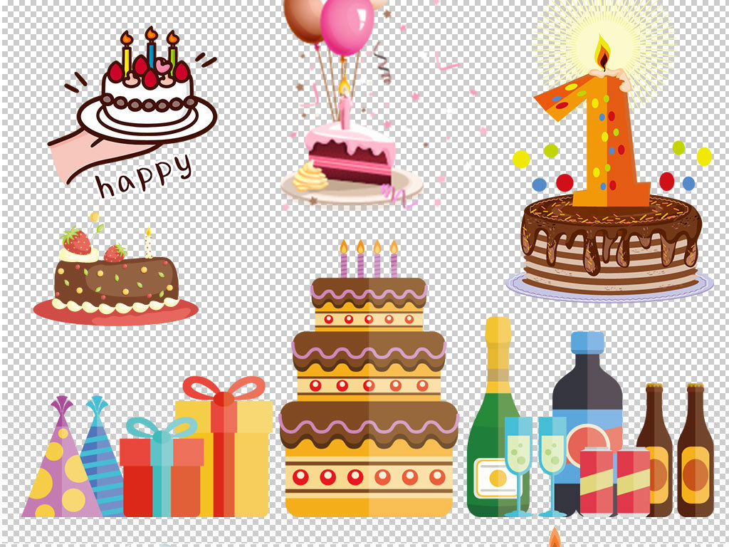 生日卡片小报素材生日贺卡生日海报设计元素粉色系卡通蛋糕