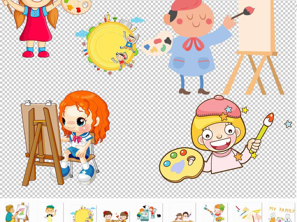 作品模板源文件可以编辑替换,设计作品简介: 卡通儿童画画美术设计图片