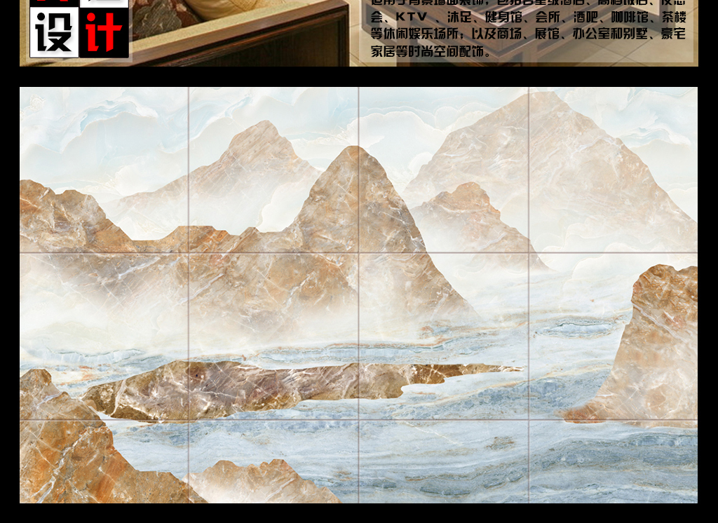壁纸uv石纹石纹背景墙装饰画无框画石纹背景现代背景水墨画背景瓷砖