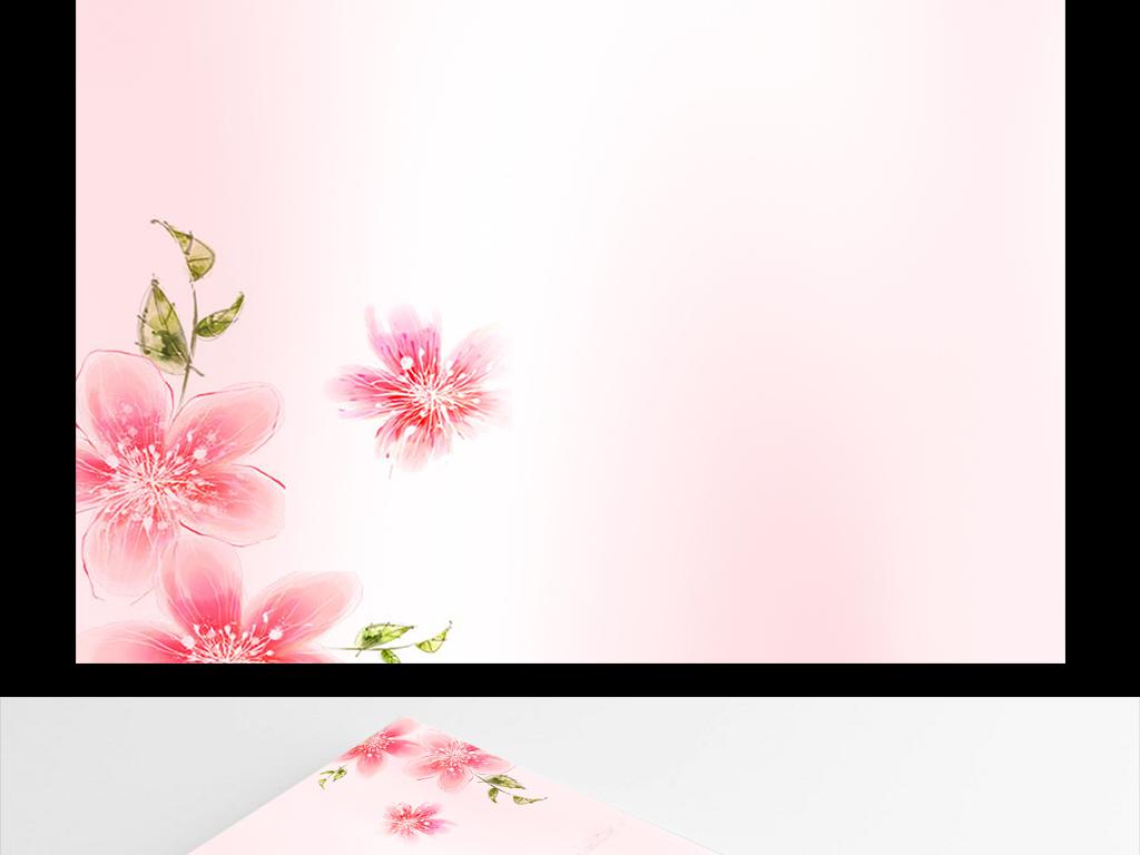 优雅粉色小清新花朵信纸图片