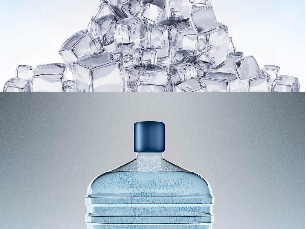 矿泉水瓶桶设计效果图贴图模板素材样机