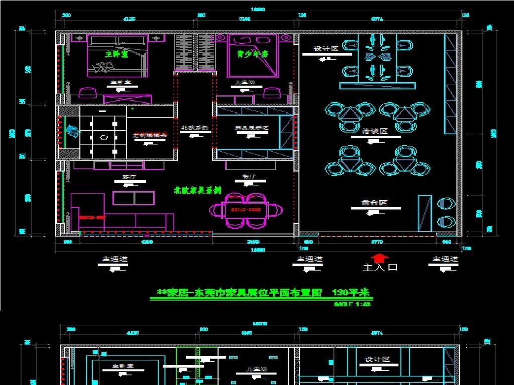 商场平面图家具展厅设计施工图cad节点图大样图立面图cad家具设计施工