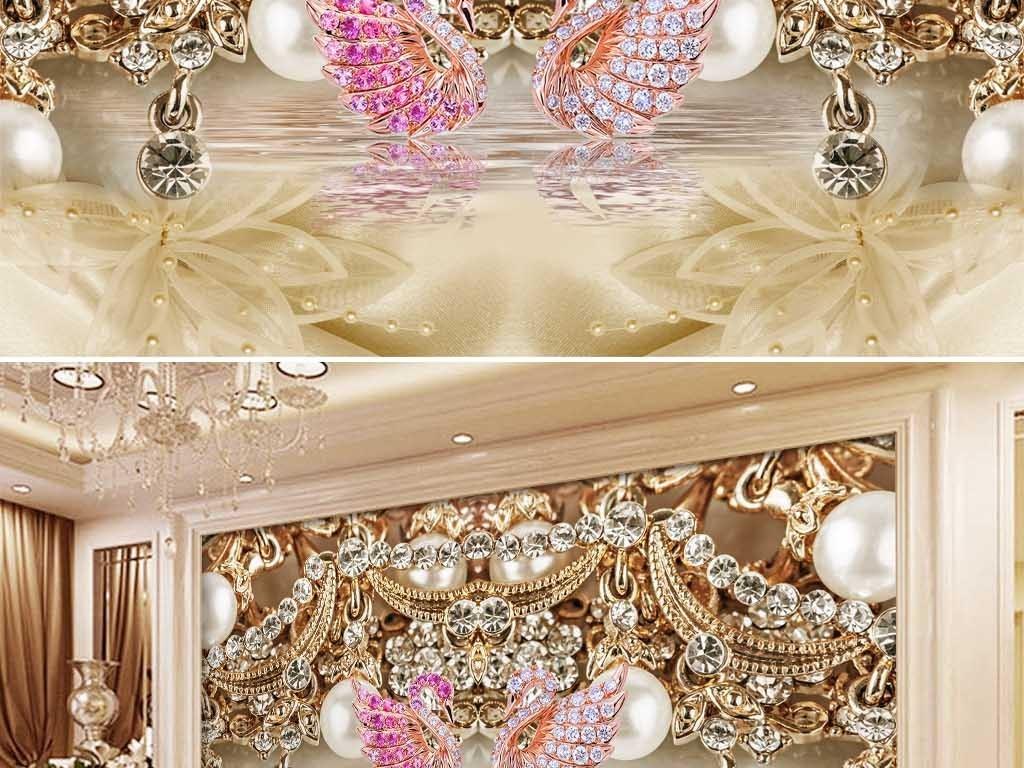 3d立体奢华欧式天鹅珠宝花朵电视背景墙