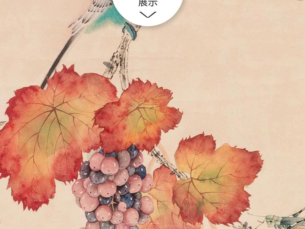 14田园欧美装饰画下载葡萄(图片编号:16117910)_动物