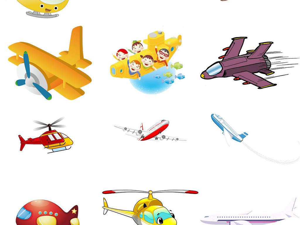 卡通飞机设计素材卡通飞机免抠png模板2