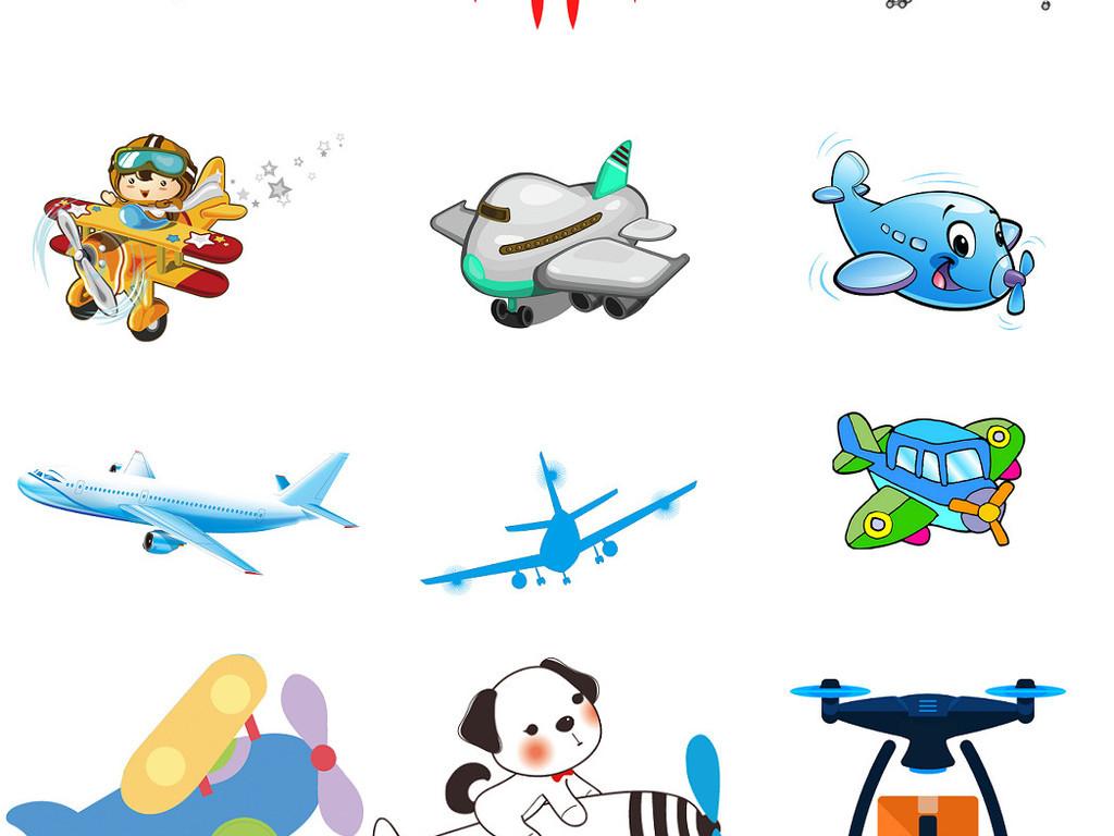 卡通飞机设计素材卡通飞机免抠png模板5