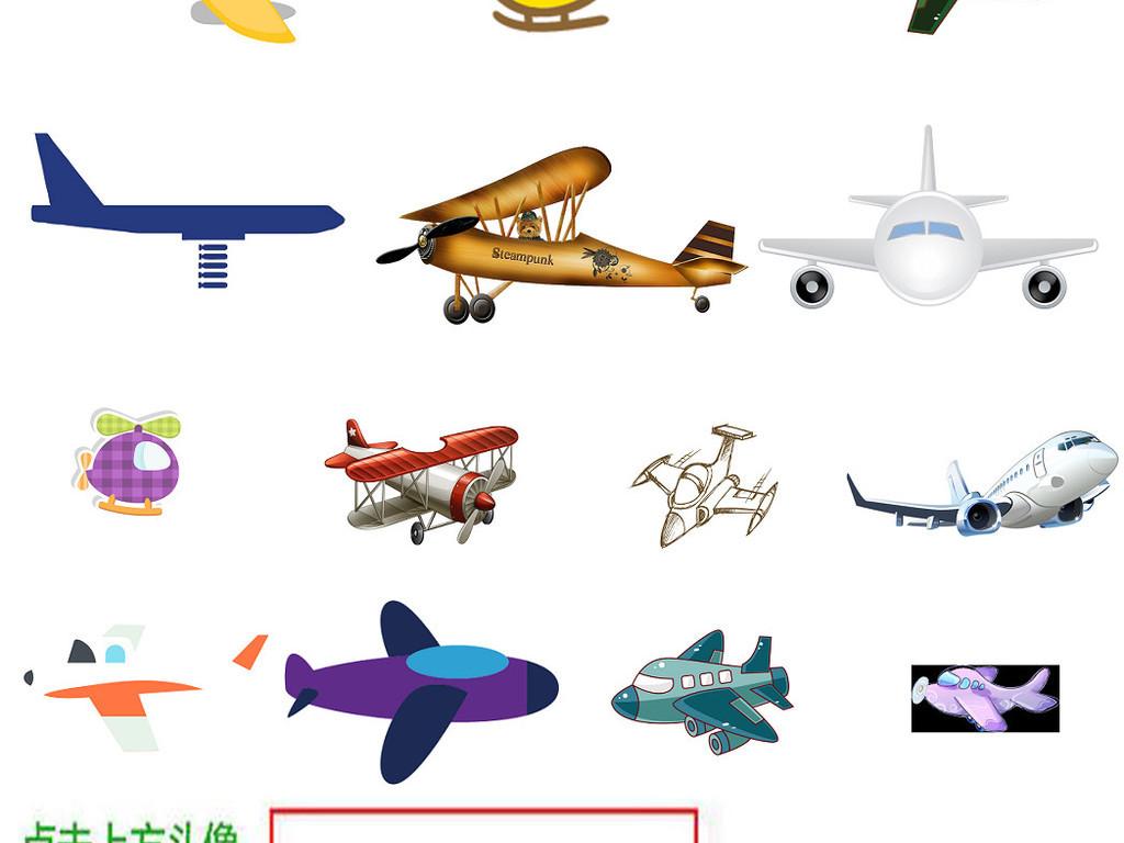 卡通飞机免抠png透明素材图片5