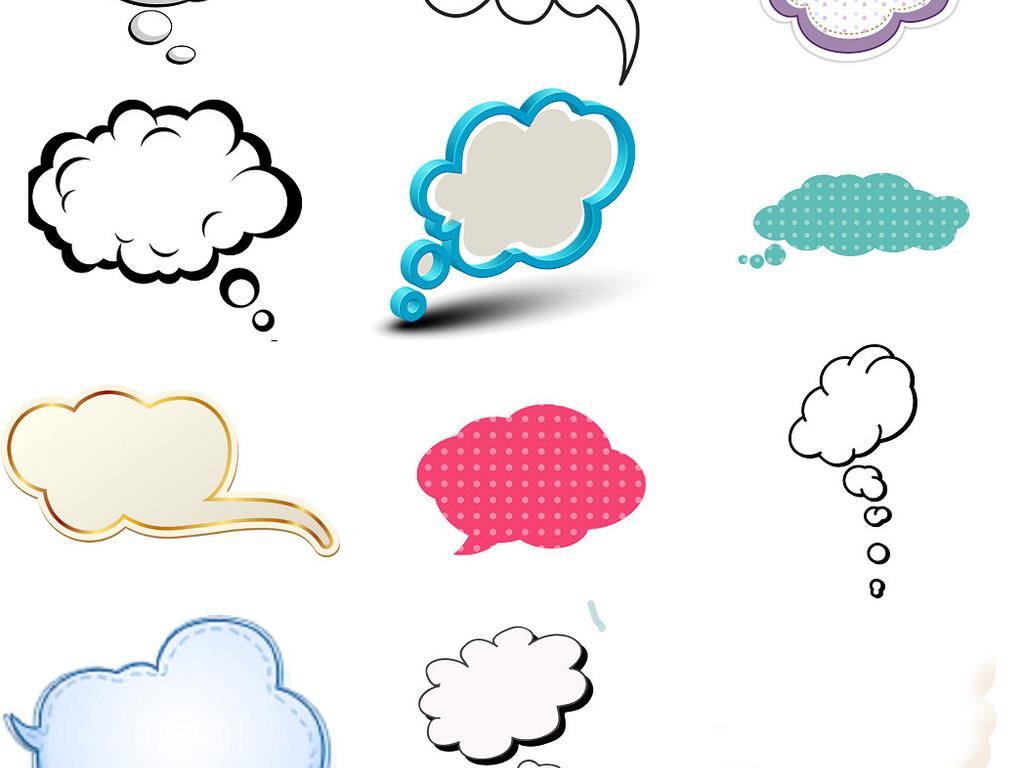 卡通云朵对话框免抠设计素材2