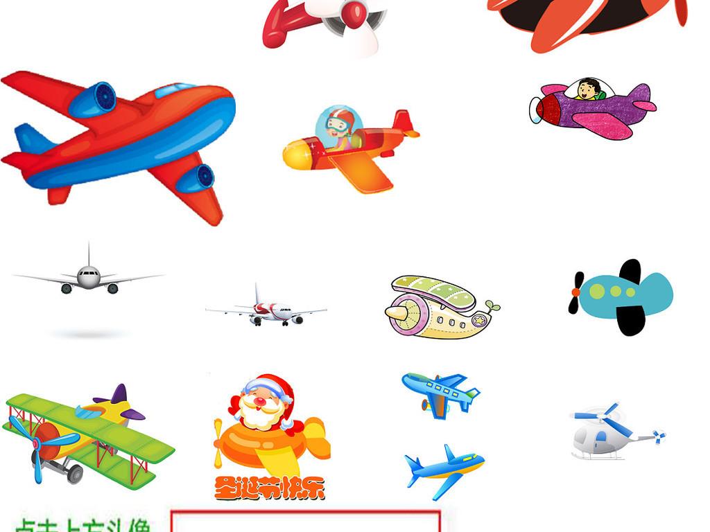 小卡通飞机免抠设计素材图片系列5