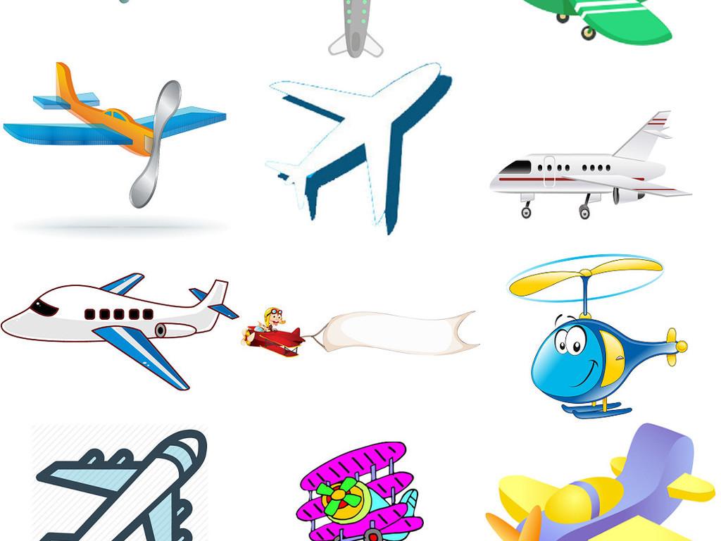 素材卡通透明飞机素材纸飞机飞机蓝天飞机图片飞机云