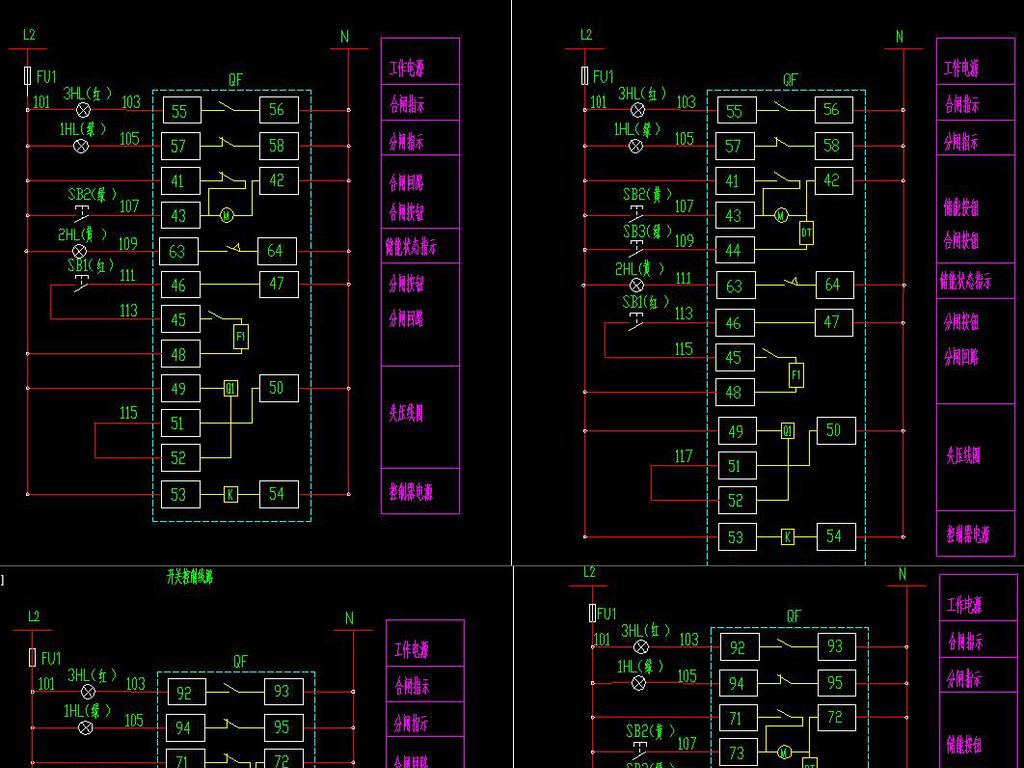 我图网提供精品流行CAD国家标准图集电气图例开关插座电器图素材下载,作品模板源文件可以编辑替换,设计作品简介: CAD国家标准图集电气图例开关插座电器图,,使用软件为 AutoCAD 2004(.dwg) CAD国家标准图集 电气图例 电器图 cad施工图 国标cad图纸 室内设计cad施工图 开关 插座 电器图纸 开关控制图库 建筑图纸 标准cad施工图 节点 大样图 电器 开关插座 电气 图例