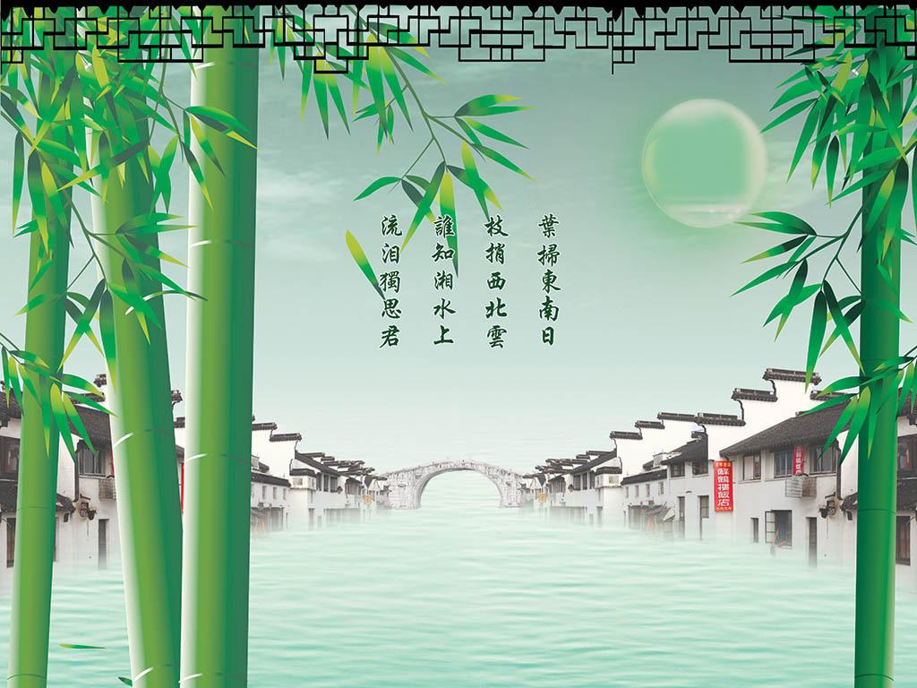 竹林江南背景墙