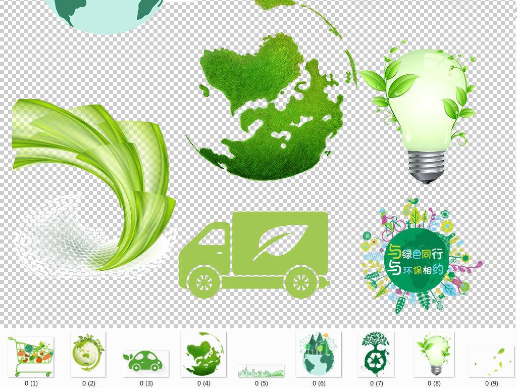 保护环境绿色自然设计海报素材