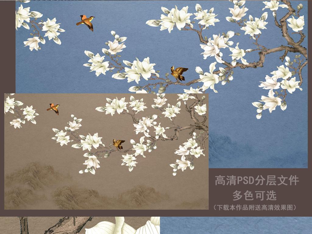 新中式工笔花鸟玉兰花背景壁画装饰画图片