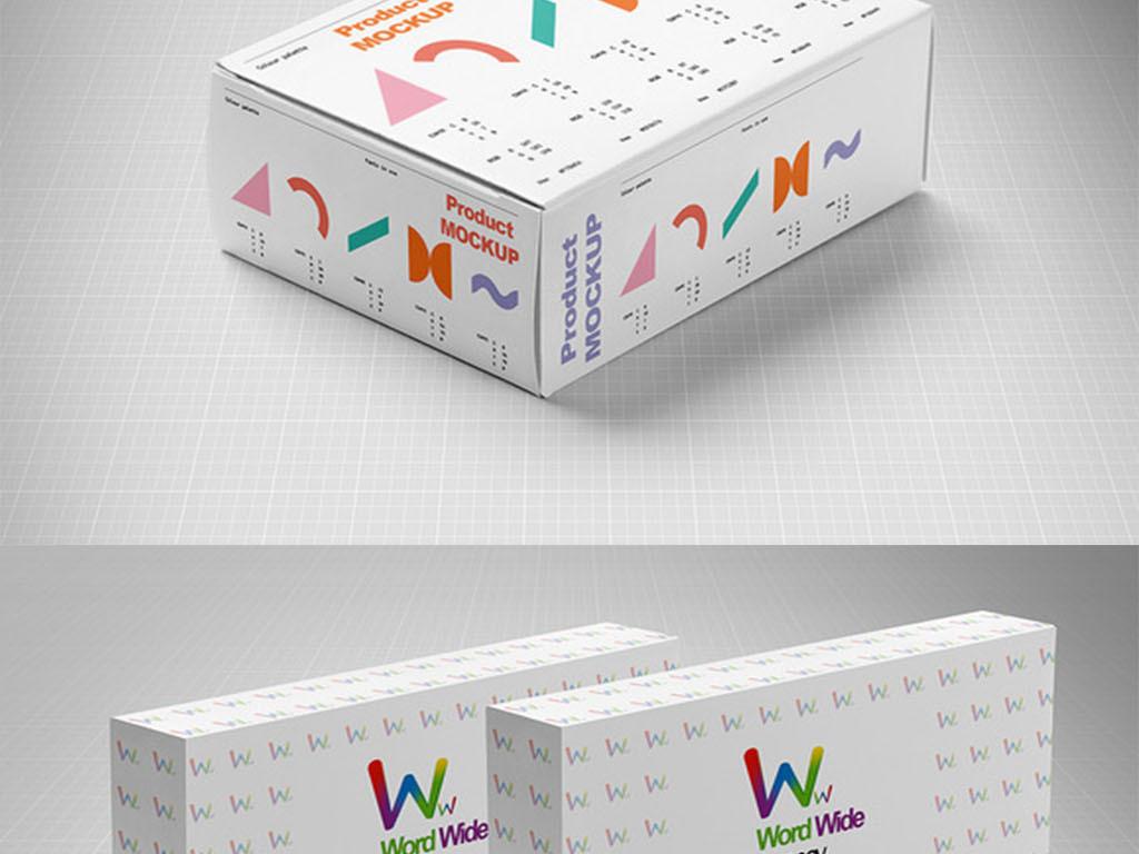 全套纸盒产品包装设计样机模型