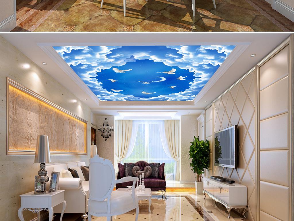 天顶云彩天空云彩吊顶壁画欧式壁画欧式吊顶壁画天花