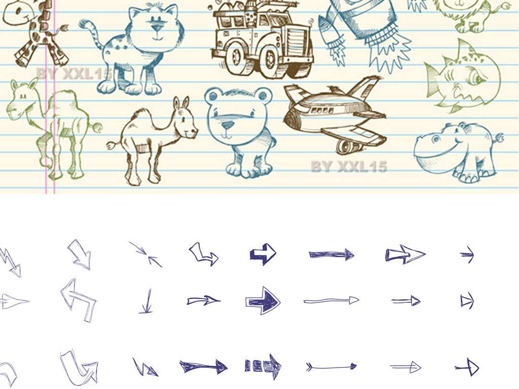 幼儿园装饰淘宝天猫素材箭头可爱箭头素材可爱素材
