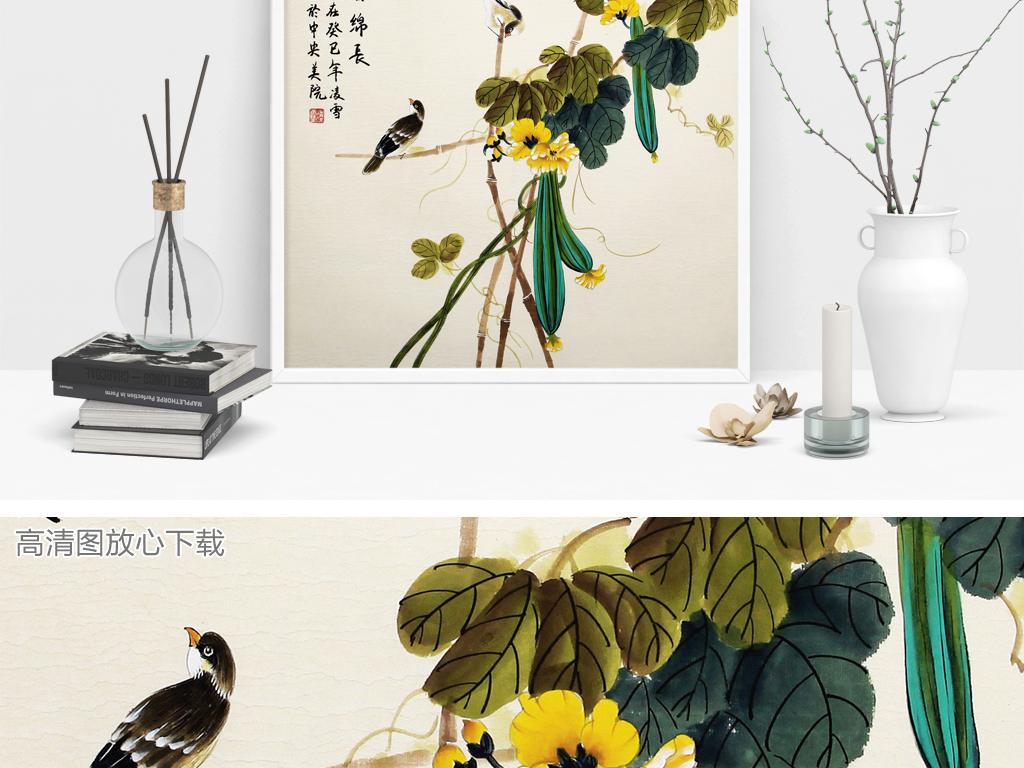 我图网提供精品流行320中国风花鸟装饰画下载素材下载,作品模板源文件可以编辑替换,设计作品简介: 320中国风花鸟装饰画下载 位图, RGB格式高清大图,使用软件为 Photoshop CS(.tif不分层)