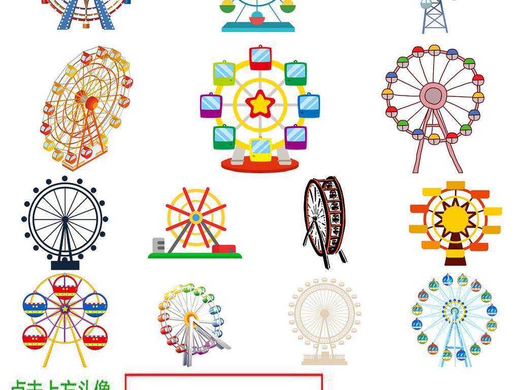 卡通游乐园摩天轮设计海报免抠素材1