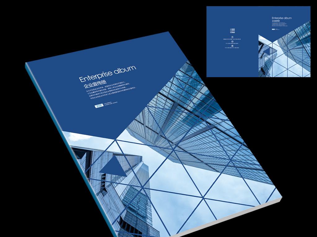 商务建筑艺术画册封面