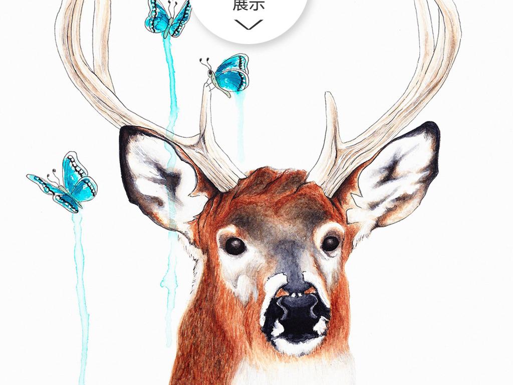 麋鹿动漫图片手绘