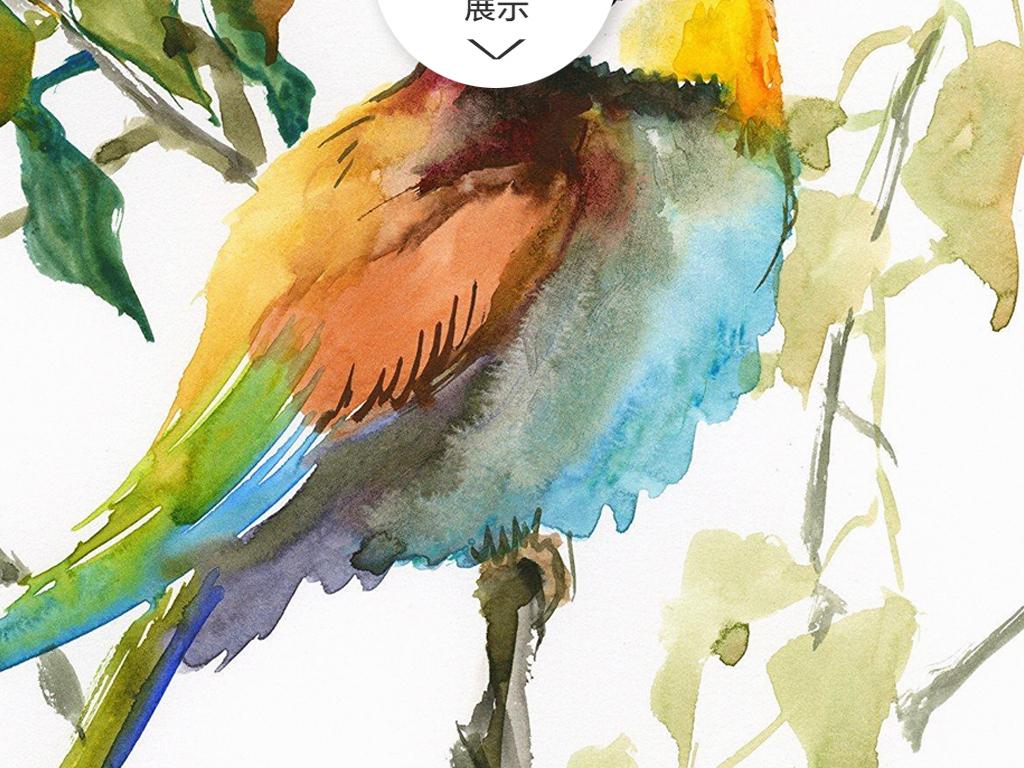 398水彩欧美装饰画下载花鸟