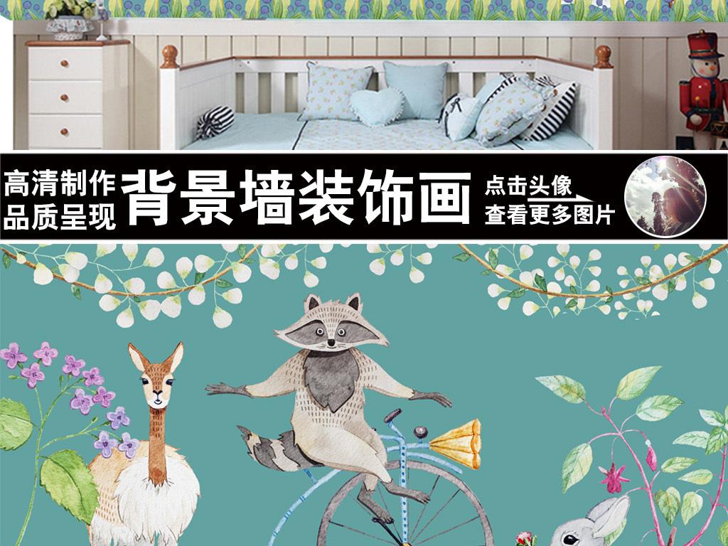 手绘卡通动物儿童房幼儿园儿童乐园背景墙