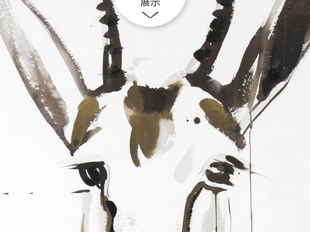 麋鹿手绘图小清新图片