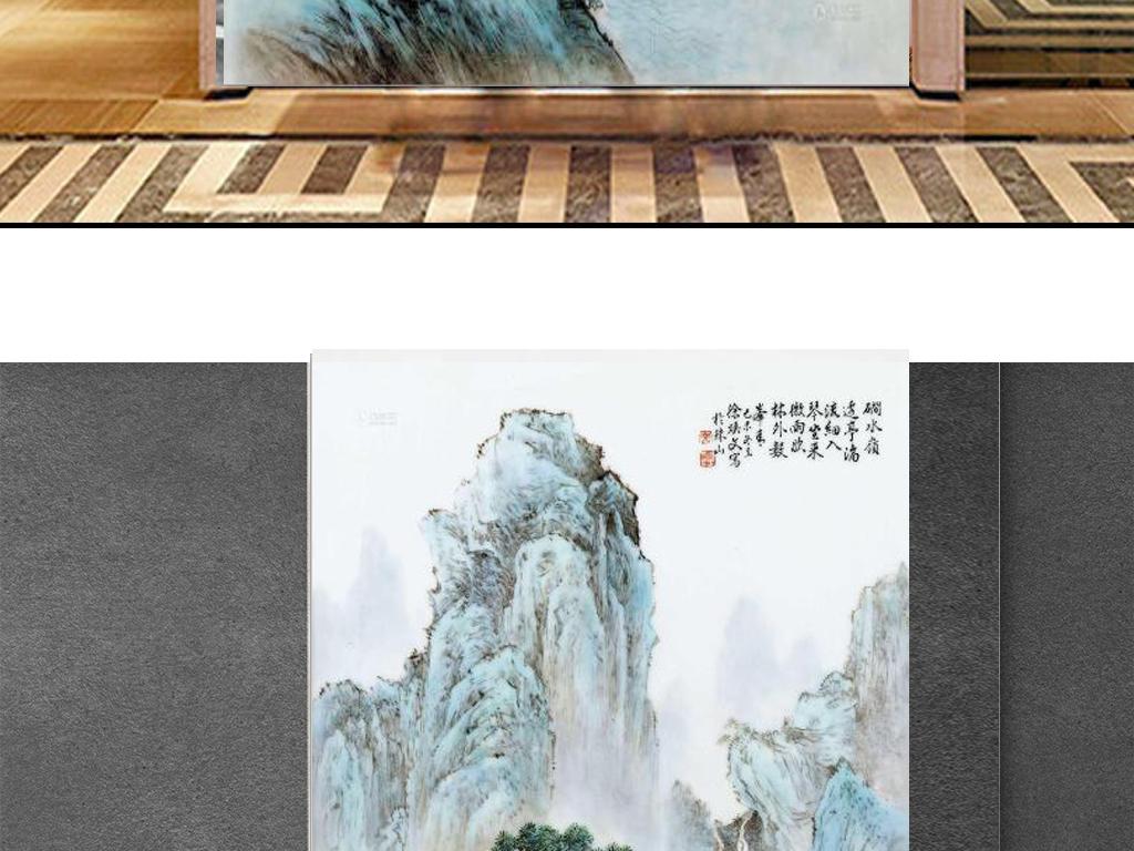 工笔画山水画风景画山峰高山群山山峦瀑布流水松树古松亭子山水中式