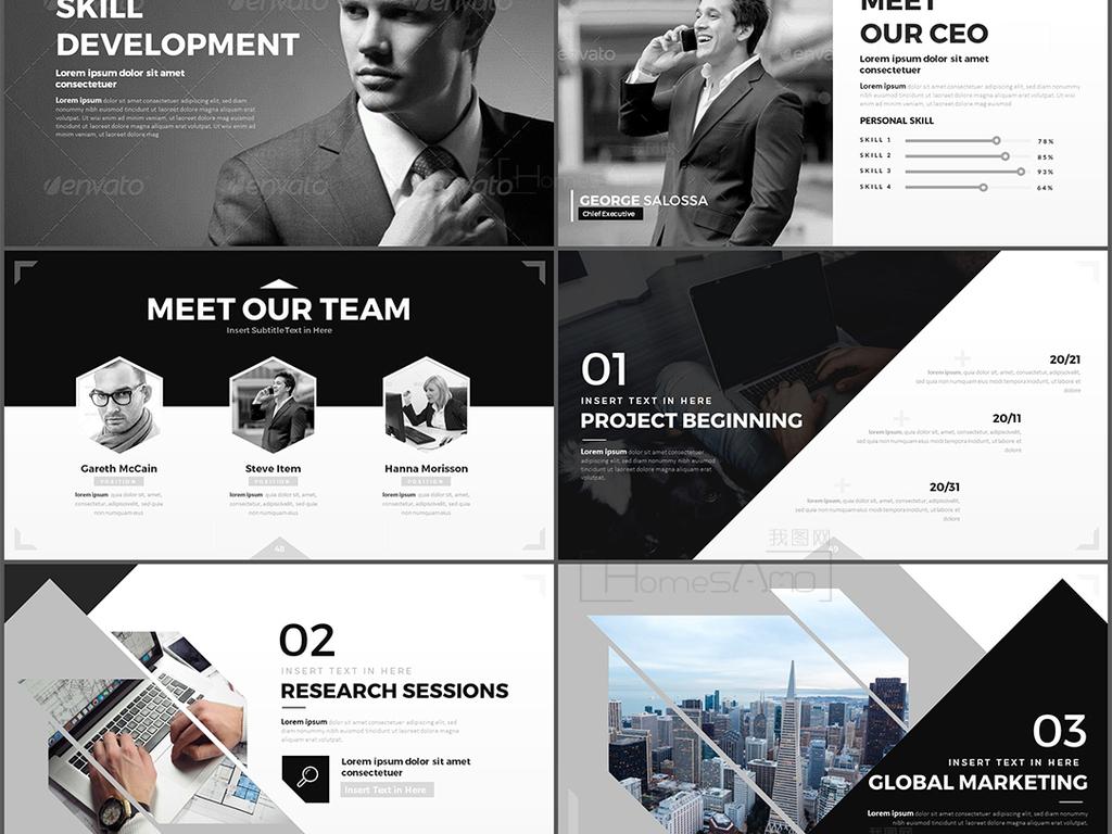 优雅创意广告设计公司策划商务ppt模板图片