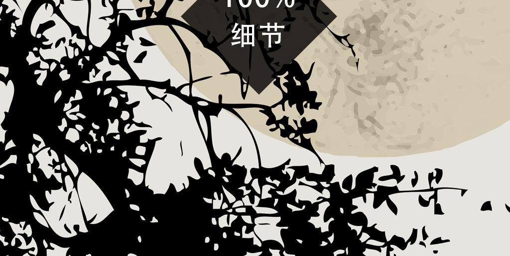 鹿手绘黑白画